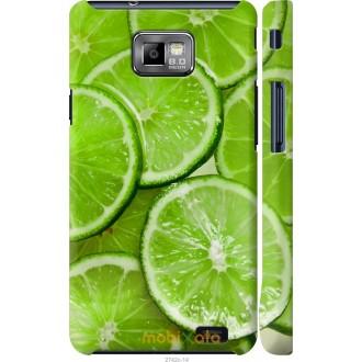 Чехол на Samsung Galaxy S2 Plus i9105 Лайм