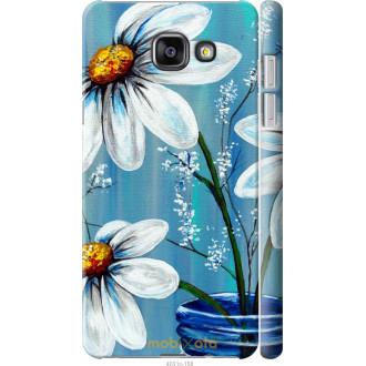Чехол на Samsung Galaxy A5 (2016) A510F Красивые арт-ромашки