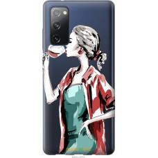 Чехол на Samsung Galaxy S20 FE G780F Девушка с бокалом
