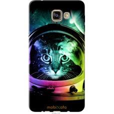 Чехол на Samsung Galaxy A9 A9000 Кот космонавт