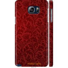 Чехол на Samsung Galaxy Note 5 N920C Чехол цвета бордо