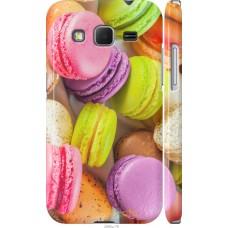 Чехол на Samsung Galaxy Core Prime VE G361H Вкусные макаруны