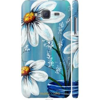 Чехол на Samsung Galaxy J5 (2015) J500H Красивые арт-ромашки