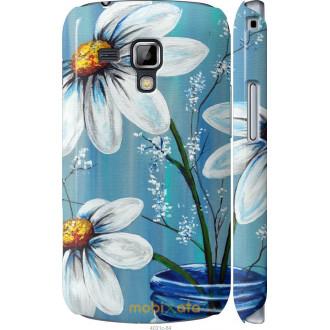Чехол на Samsung Galaxy S Duos s7562 Красивые арт-ромашки