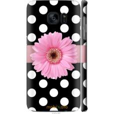 Чехол на Samsung Galaxy S7 Edge G935F Цветочек горошек v2