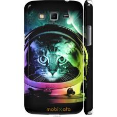Чехол на Samsung Galaxy Grand 2 G7102 Кот космонавт