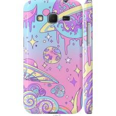 Чехол на Samsung Galaxy Core Prime VE G361H Розовая галактик