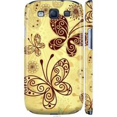 Чехол на Samsung Galaxy S3 i9300 Рисованные бабочки