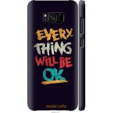 Чехол на Samsung Galaxy S8 Plus Everything will be Ok