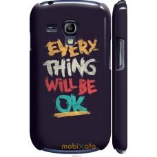 Чехол на Samsung Galaxy S3 mini Everything will be Ok