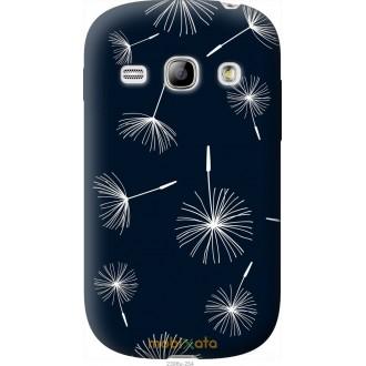 Чехол на Samsung Galaxy Fame S6810 одуванчики