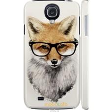Чехол на Samsung Galaxy S4 i9500 'Ученый лис