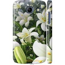 Чехол на Samsung Galaxy Core i8262 Лилии белые