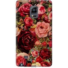 Чехол на Samsung Note Edge SM-N915 Прекрасные розы
