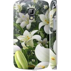 Чехол на Samsung Galaxy S Duos s7562 Лилии белые