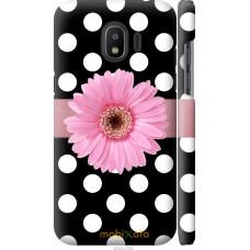Чехол на Samsung Galaxy J2 2018 Цветочек горошек v2