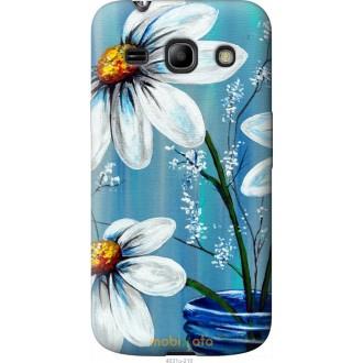Чехол на Samsung Galaxy Core Plus G3500 Красивые арт-ромашки