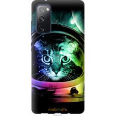 Чехол на Samsung Galaxy S20 FE G780F Кот-астронавт