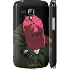 Чехол на Samsung Galaxy S Duos s7562 De yeezy brand