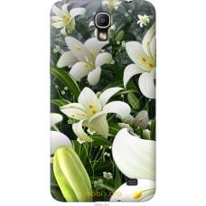 Чехол на Samsung Galaxy Mega 2 Duos G750 Лилии белые