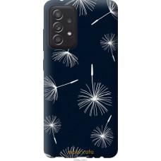 Чехол на Samsung Galaxy A52 одуванчики