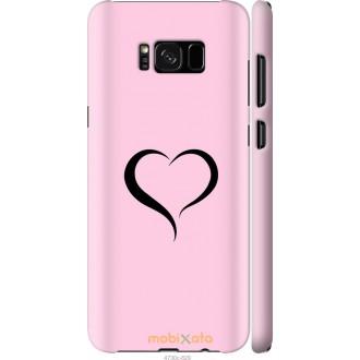 Чехол на Samsung Galaxy S8 Сердце 1