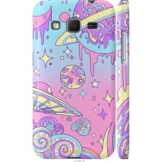 Чехол на Samsung Galaxy Core Prime G360H 'Розовый космос