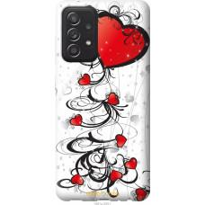 Чехол на Samsung Galaxy A52 Сердца