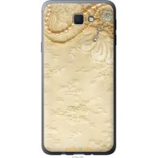 Чехол на Samsung Galaxy J5 Prime 'Мягкий орнамент