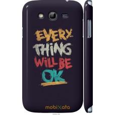 Чехол на Samsung Galaxy Grand Neo I9060 Everything will be O