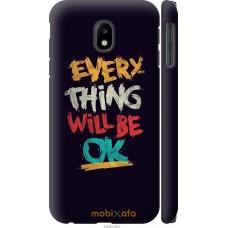 Чехол на Samsung Galaxy J3 (2017) Everything will be Ok