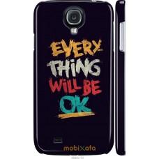 Чехол на Samsung Galaxy S4 i9500 Everything will be Ok