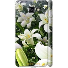 Чехол на Samsung Galaxy A5 (2016) A510F Лилии белые