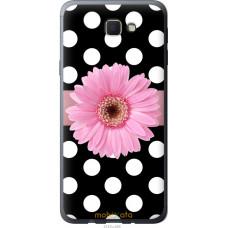 Чехол на Samsung Galaxy J5 Prime Цветочек горошек v2