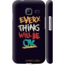 Чехол на Samsung Galaxy J1 Mini J105H Everything will be Ok