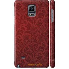 Чехол на Samsung Galaxy Note 4 N910H Чехол цвета бордо