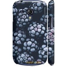 Чехол на Samsung Galaxy S3 mini Морозная ежевика