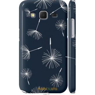 Чехол на Samsung Galaxy Core Prime VE G361H одуванчики