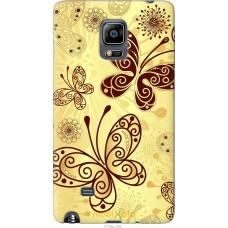 Чехол на Samsung Note Edge SM-N915 Рисованные бабочки