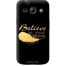 Чехол на Samsung Galaxy Star Advance G350E 'Верь в мечту