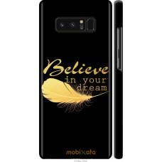 Чехол на Samsung Galaxy Note 8 'Верь в мечту
