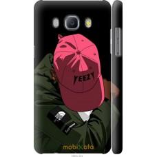 Чехол на Samsung Galaxy J5 (2016) J510H De yeezy brand