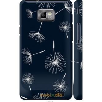 Чехол на Samsung Galaxy S2 Plus i9105 одуванчики