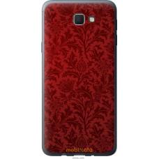 Чехол на Samsung Galaxy J5 Prime Чехол цвета бордо