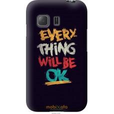 Чехол на Samsung Galaxy Young 2 G130h Everything will be Ok