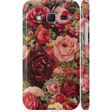 Чехол на Samsung Galaxy Core Prime VE G361H Прекрасные розы