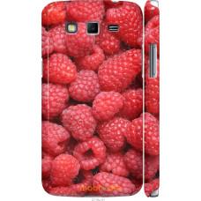 Чехол на Samsung Galaxy Grand 2 G7102 Малина
