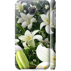 Чехол на Samsung Galaxy J2 J200H Лилии белые