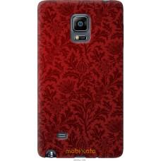 Чехол на Samsung Note Edge SM-N915 Чехол цвета бордо