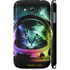 Чехол на Samsung Galaxy Grand I9082 Кот космонавт